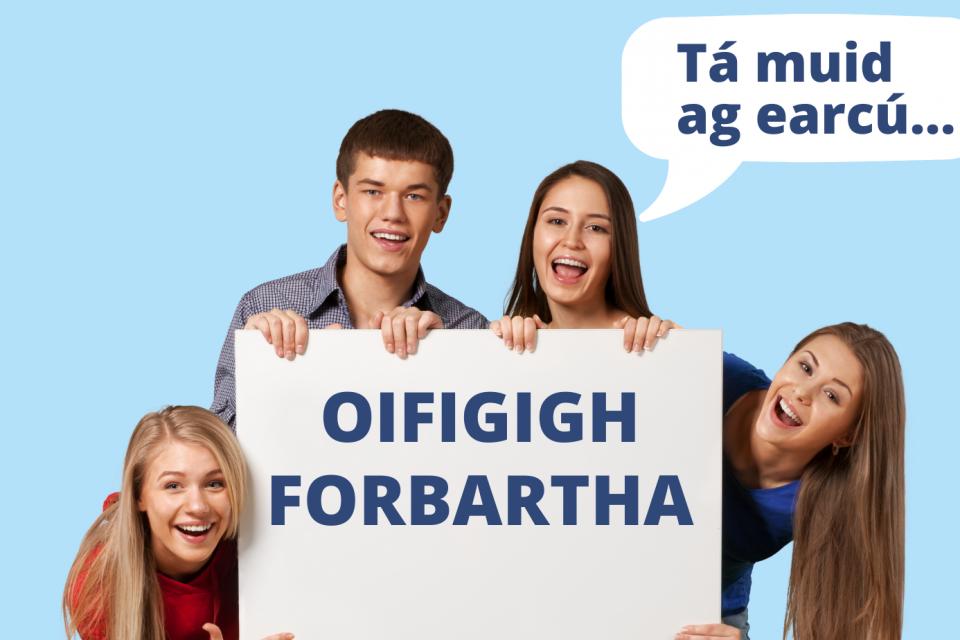 FOLÚNTAIS - Oifigigh Forbartha
